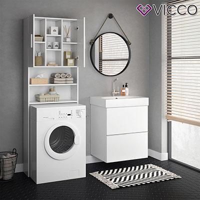 armario para lavadora Luis armario de baño blanco 190x64 cm lavadora estantería de baño