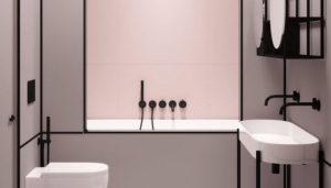 baño minimalista pequeño